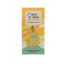 """Шоколад без сахара """"Дочь Солнца"""": горький шоколад с лимоном и мятой"""